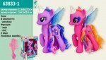 Пони My Little Pony 63833-1
